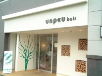 unpeu hair 本店