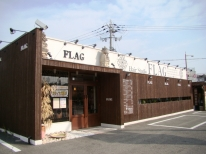 Hair Studio FLAG 古市店